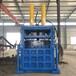 本溪立式120噸鋁合金液壓打包機廠家直銷
