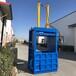 内蒙古全自动吨包袋液压打包机耐用型