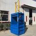 湖北孝感易拉罐半自動液壓打包機30噸單缸立式打包機視頻