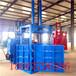 浙江废金属液压打包机60吨液压打包机厂家哪里好