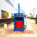 吉林废铁桶压扁机油漆桶压块机价格