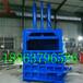 南充60吨液压打包机废金属液压打包机厂家报价