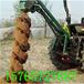 河北邯鄲植樹挖坑機硬土質植樹挖坑機
