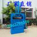 遼寧棉花液壓打包機噸袋液壓打包機