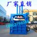 青海60吨液压打包机棉花液压打包机