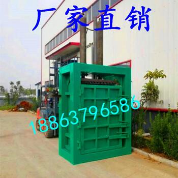 广西10吨废纸液压打包机废铁销液压打包机