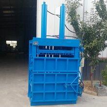 阳泉供应编织袋集装袋立式液压打包机价格实惠