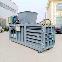 山东莱芜40吨小卧式打包机废纸塑料液压打包机厂家