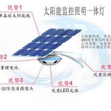 太阳能路灯,太阳能庭院灯,太阳能景观灯,太阳能监控照明一体灯