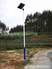 太陽能路燈,太陽能庭院燈,太陽能景觀燈,太陽能監控照明一體燈