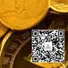 杭州系统源码破解版微盘交易系统开发