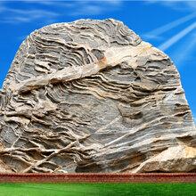 大型泰山奇石价格