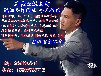 鑫汇宝贵金属平台招商代理