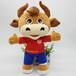 厂家定制毛绒动物生肖牛牛公仔企业吉祥物来图打样