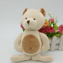 厂家定制生产毛线毛绒玩具可爱毛线摇铃熊仔来图打样图片