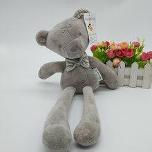 厂家专业定制生产毛绒玩具可爱婴儿陪伴熊公仔来图打样定制图片