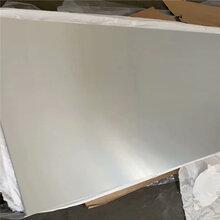铝板拉丝加工-铝板拉丝加工价格铝板拉丝加工厂家图片