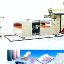 华瑞气泡膜机全自动复合高架气泡膜机