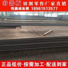 现货供应压力容器板Q345R锅炉板规格全可割圆割方异形件