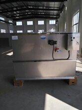 HBOS-H系列不锈钢油水分离器餐饮不锈钢油水分离器