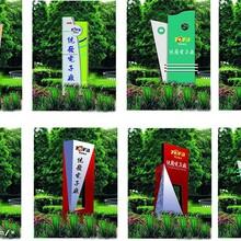 供应旅游景区标牌景区安全知识宣传栏