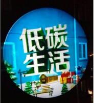 广告投影灯,广告灯,logo灯,创意logo灯图片