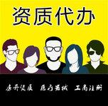 开阳县劳务派遣经营房地产开发资质专业办理
