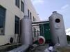 常州UV光解、光氧催化、除尘器、单机除尘、废气处理
