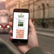 沈阳博览天下微信朋友圈广告投放推广微信公众号广告植入精准定位目标客群
