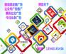 供应微信朋友圈广告投放推广沈阳微信朋友圈广告公司