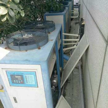 新能源厂冷水机定做工业水冷式冷水机厂家直销环保节能冷水机