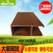 广州生态木4045天花商场吊顶安装效果图