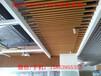 泉州生态木4080服装店用天花吊顶好看吗