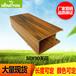 漳州生产木吊顶厂家电话