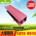 郑州生态木4060天花吊顶厂家多少钱一米