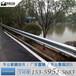 泉州福州厂家直销高速波形护栏防撞护栏双波纹护栏板