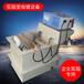 小型电镀设备专业生产销售哪家比较好