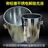 电解抛光液专业生产销售安全可靠