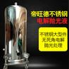 通用型不锈钢电解抛光液专业生产销售专业快速