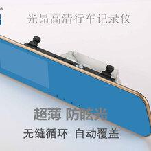 南京汽车行车记录仪专卖店光昂G9行车记录仪南京礼品行车记录仪图片