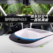 南京净化器销售和售后光昂GA660车载净化器南京礼品车载净化器图片