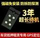 南京GPS定位销售—车贷车队管理网约车管理首选合作商车载GPS定位安装
