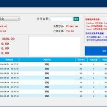 柳州美萍酒店ERP酒店管理茶楼管理快餐管理火锅店管理微信点餐平板点餐无线点餐软件