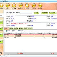 桂林美萍物业管理超市管理服装管理手机销售汽车服务酒店管理五金建材管理软件