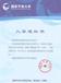 2019年吉林国家开放大学大专招生简章报考指南