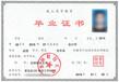 2019年长春理工大学成人高考招生简章