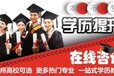 在成人高考中英語專業方向及特色主干學科
