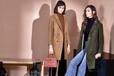 帛兰雅女装冬装,品牌女装折扣批发女装库存尾货批发