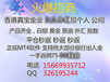 汉声集团专业招商代理全国