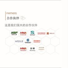 海南大宗:网上开户签约流程+现货招商代理